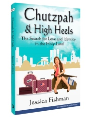 chutzpah-high-heels-book-white-background